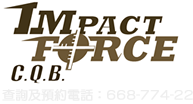 Impact Force